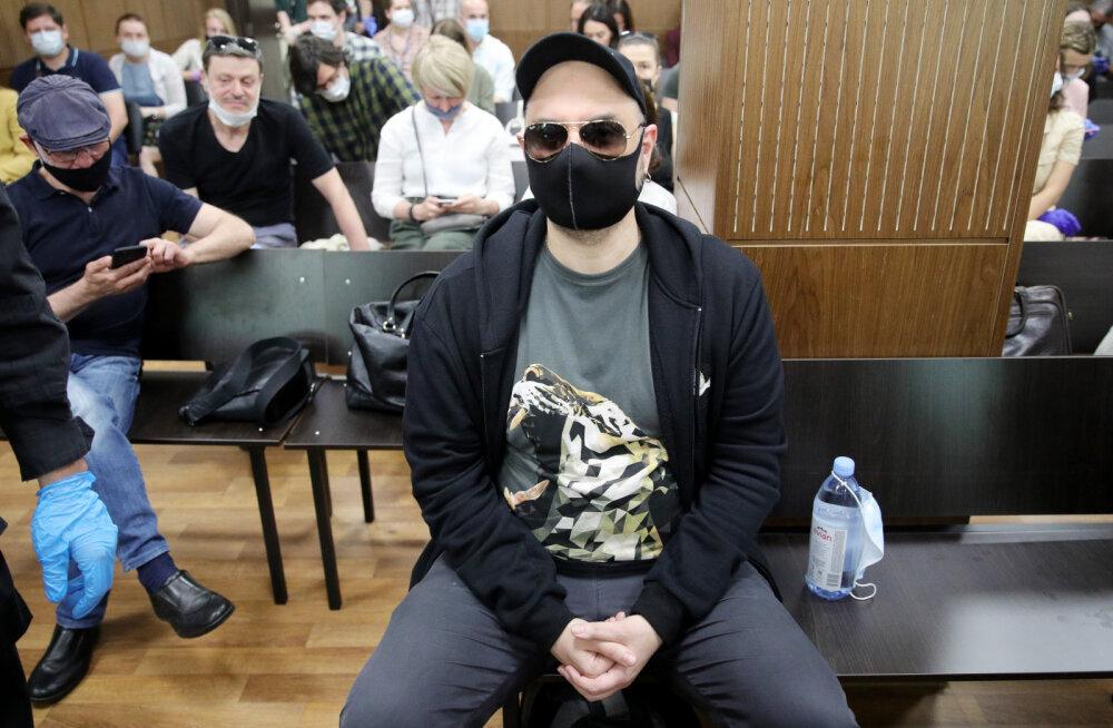 Серебренникова приговорили к условному сроку. Приговор будет обжалован