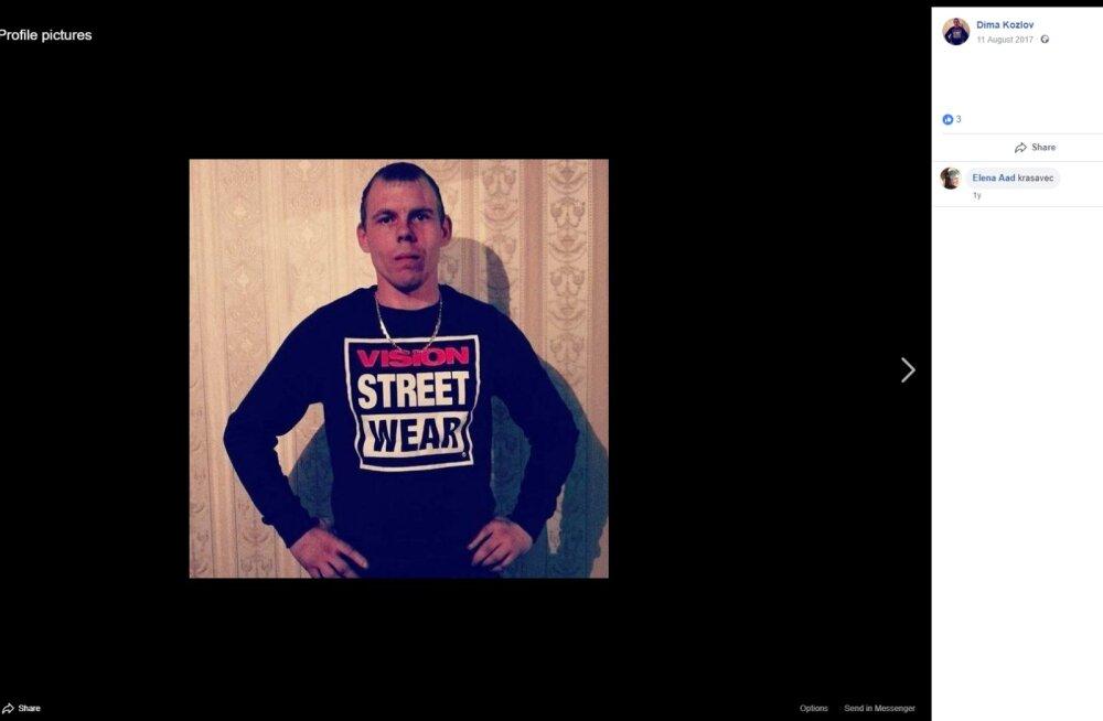 Märtsis mõisteti süüdi järjekordne FSB kaastööline - Räpina mees Dmitri Kozlov