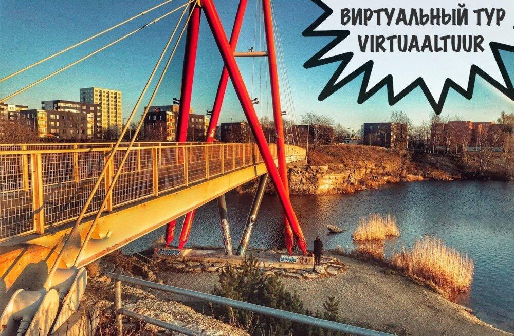 """Проект """"Изолента"""": виртуальная экскурсия по Таллинну"""