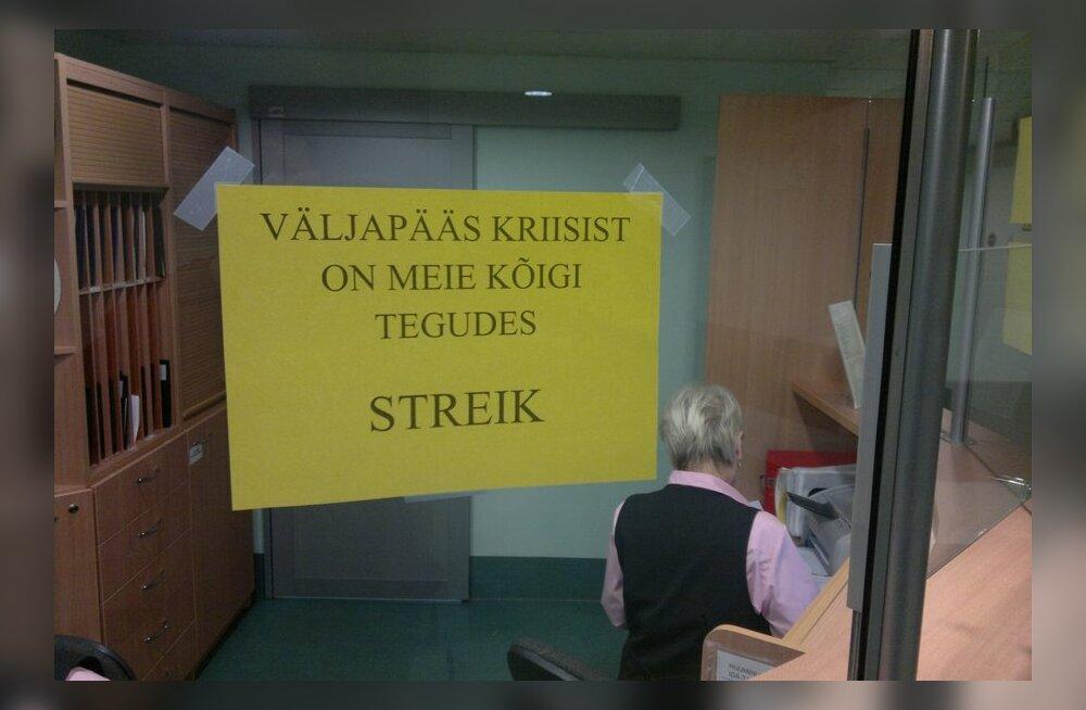 Päästjad toetavad meedikute streiki