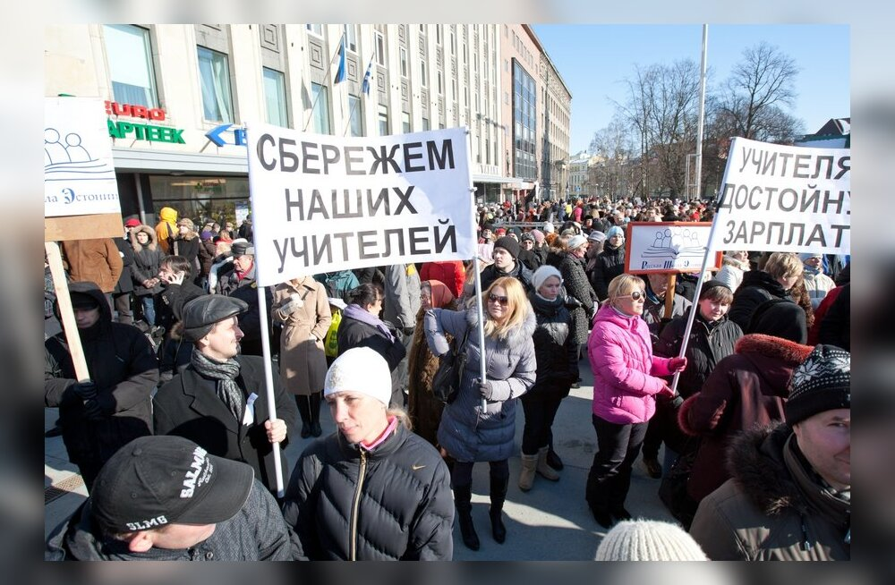 Учителя Ласнамяэской русской гимназии: родители дали нам письменное согласие на забастовку