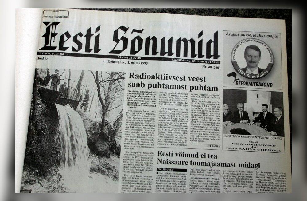 EESTI AJALEHED AASTAST 1995