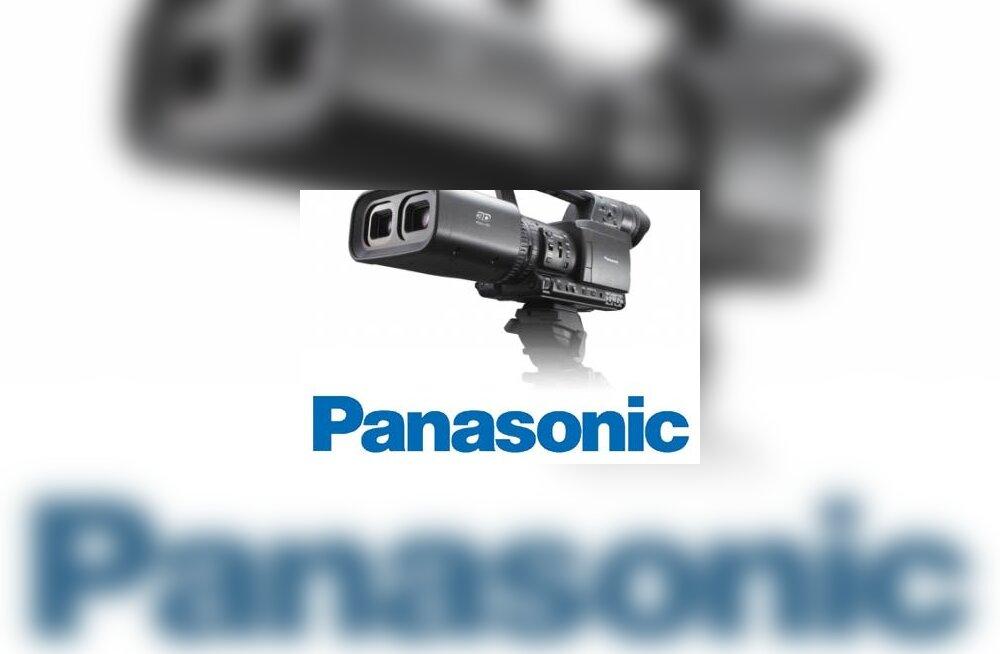 Maailmalõpu mälukaardid – Panasonic UHS-I