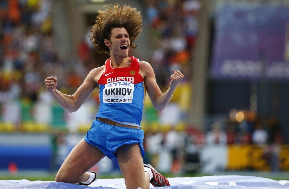 Ivan Uhhov