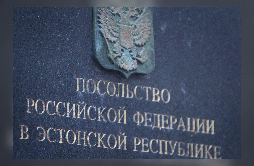 Посольство РФ в Таллинне: голосование в городе идет достаточно активно, люди довольны