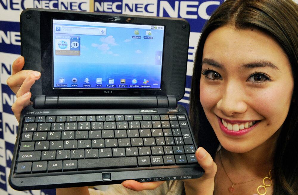 Несколько тысяч иероглифов: как японцы пишут смс в телефонах и печатают на клавиатуре