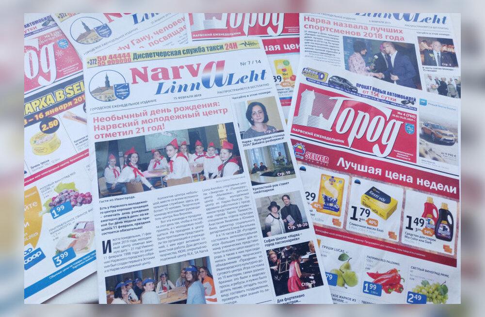 Ajaleht Gorod süüdistab Narva Linnalehte ebaausates võtetes, EALL ootab riigikogu sekkumist
