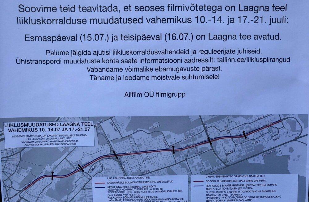 FOTO | Allfilm teavitab Lasnamäe elanikke liikluskorralduse muudatustest