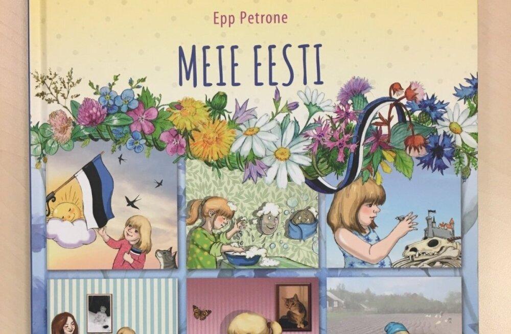 """Не выкидывайте наклейки! Выйдет еще один дополнительный тираж книги """"Наша Эстония"""""""