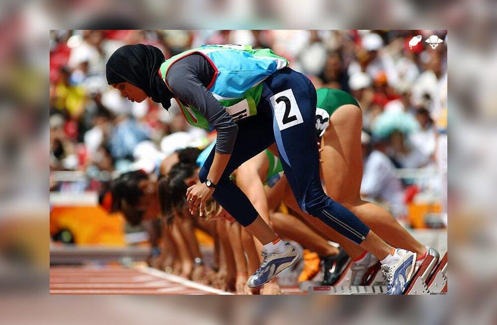 Бегунья сборной Ирана