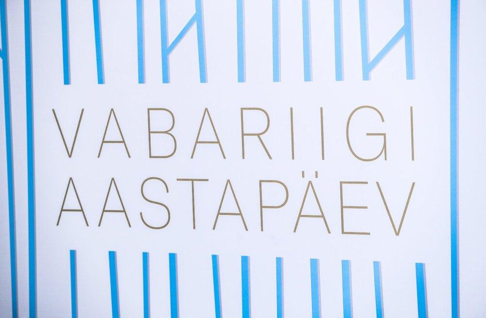 Eesti vabariigi aastapäeva vastuvõtt.