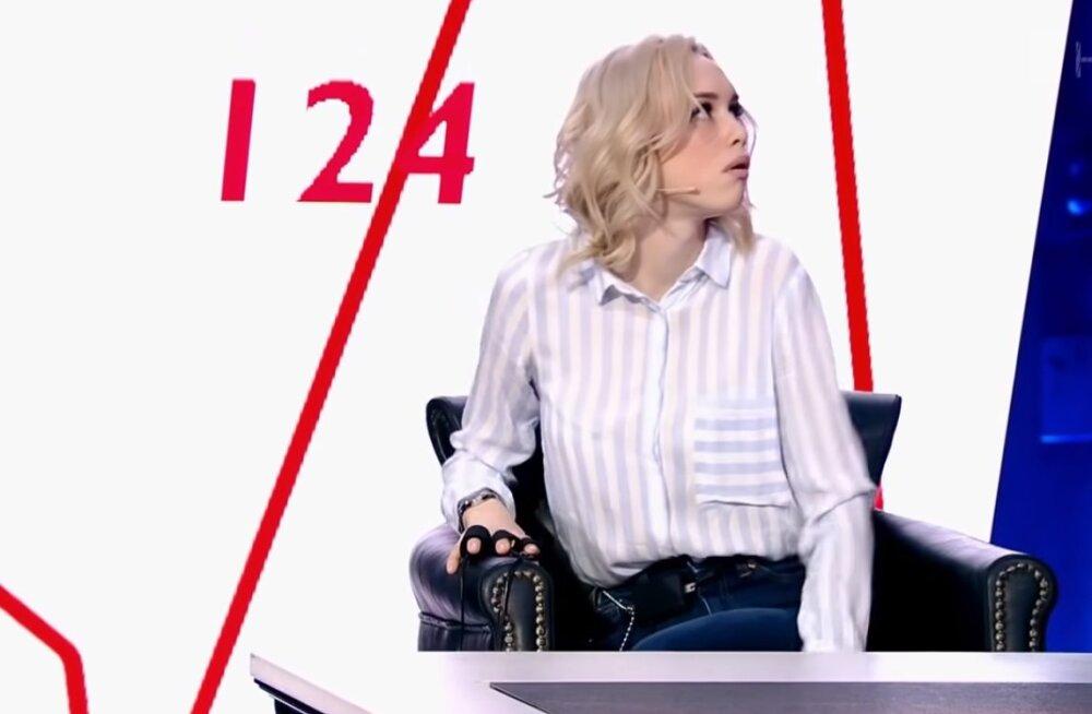 ФОТО 18+   Диана Шурыгина напомнила о себе, снявшийсь голой в душе