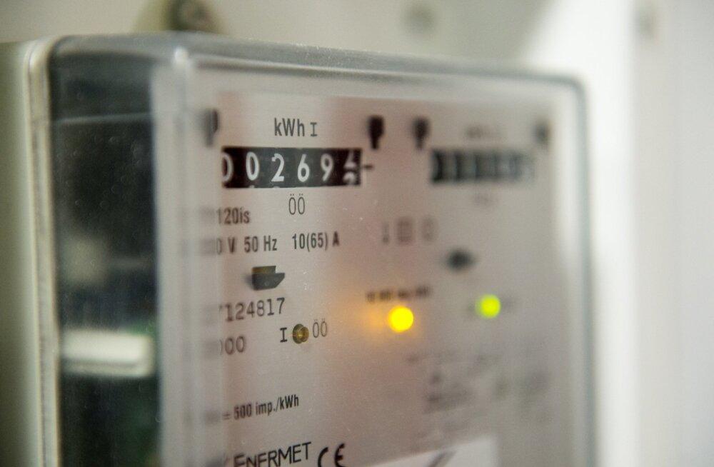 Elekter, elektritarvikud