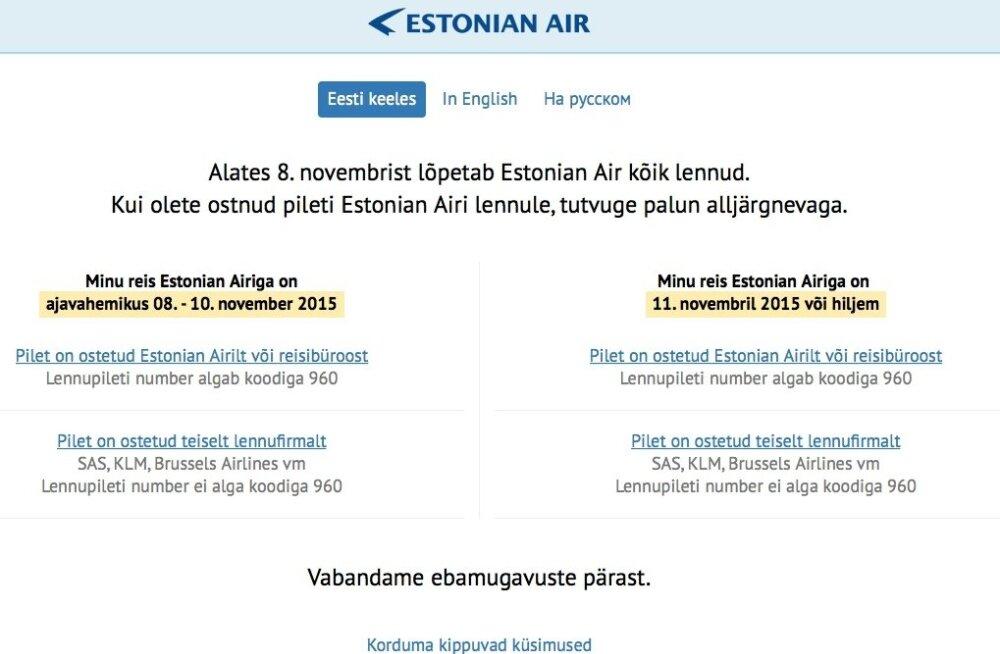 Estonian Airi kodulehekülg