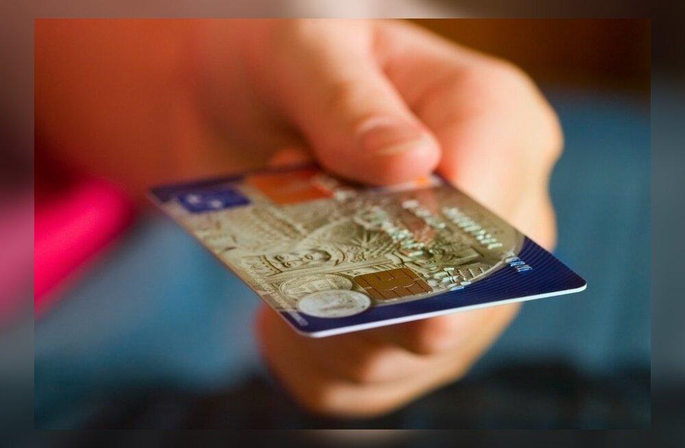 Четверо эстонцев арестованы на Кипре по подозрению в мошенничестве с кредитными картами