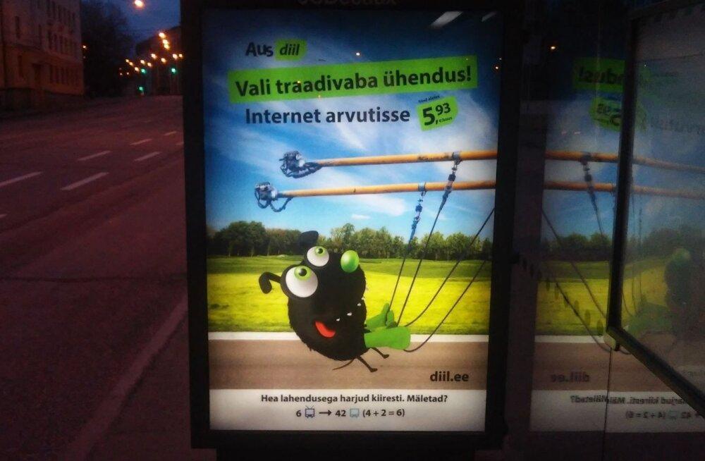 Реклама без проводного интернета реклама в интернете туристических проек