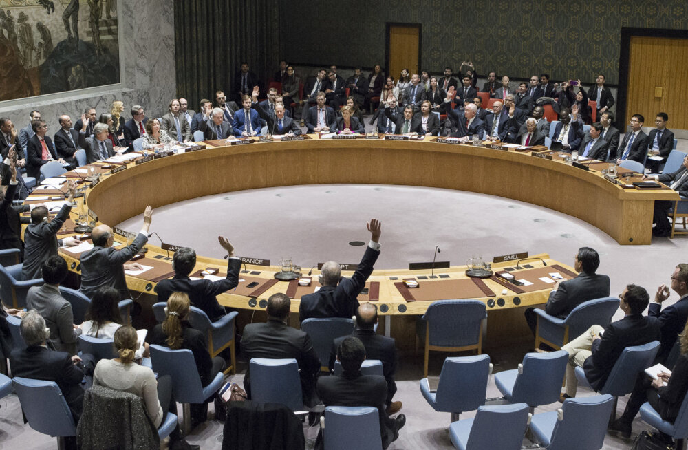 Совбез ООН принял историческую резолюцию по защите культурного наследия
