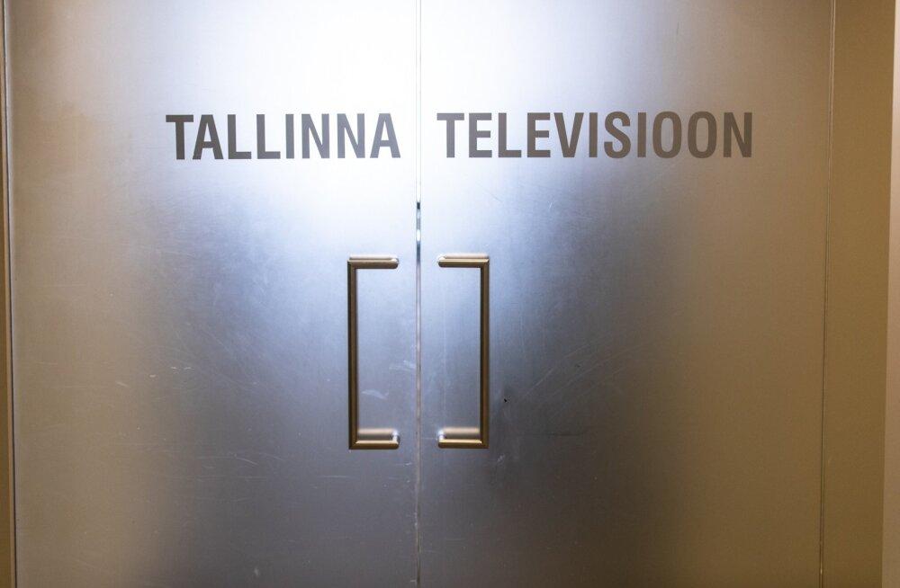 Горуправа даст Таллиннскому телевидению кредит в размере 600 000 евро