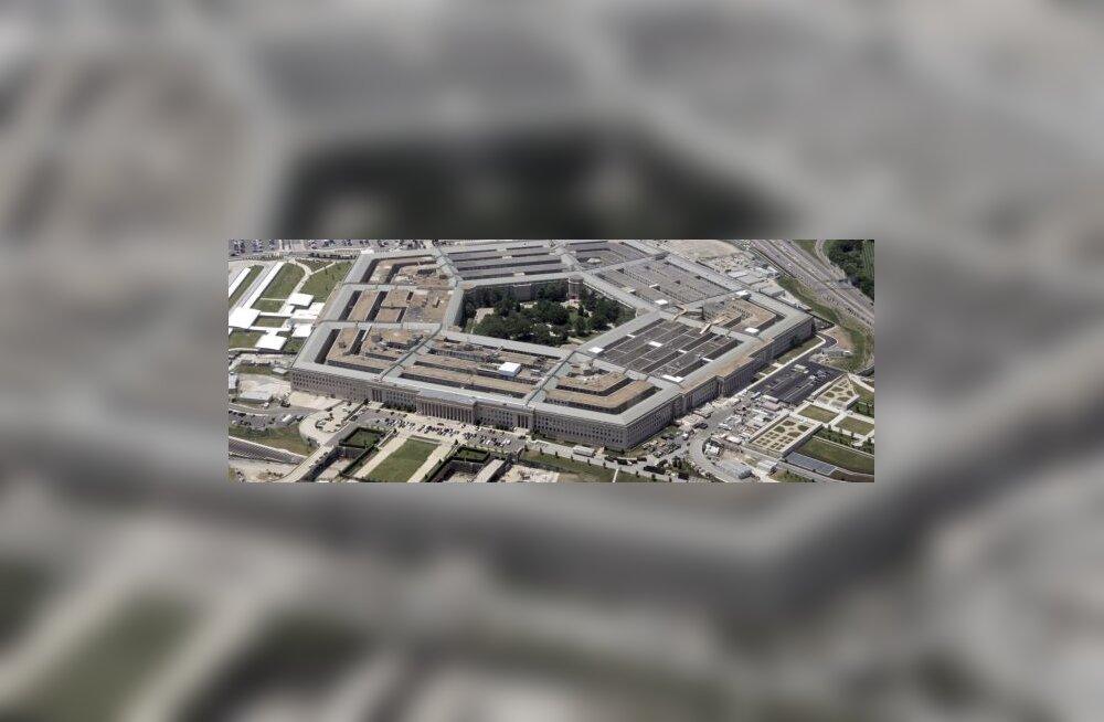 Пентагон уточнил заявление о ПРО на Украине