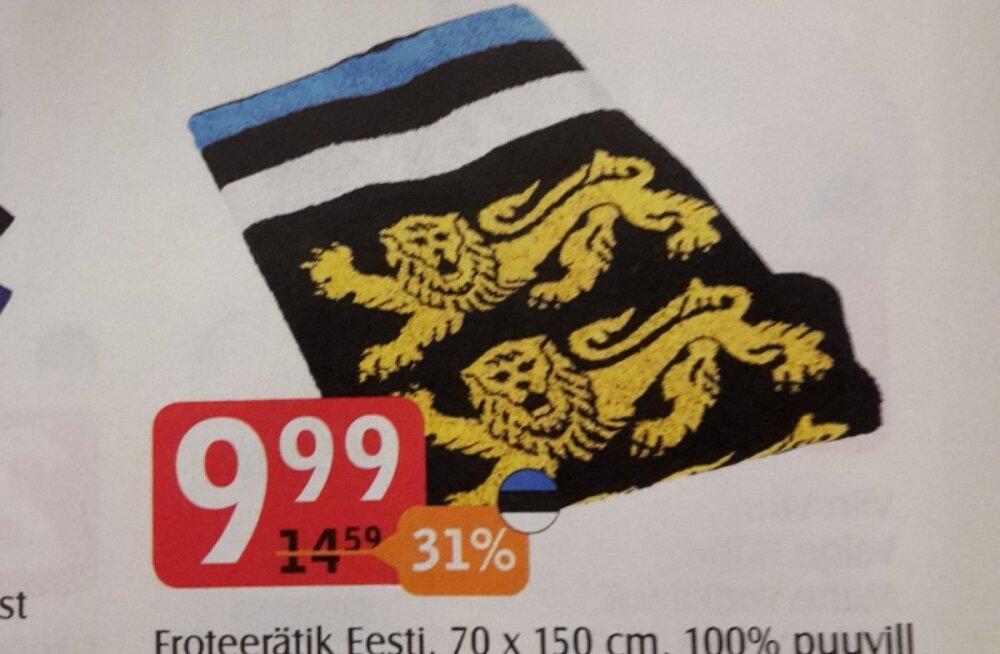 Читатель возмущен из-за полотенца с символикой Эстонии: им же можно подтереться!