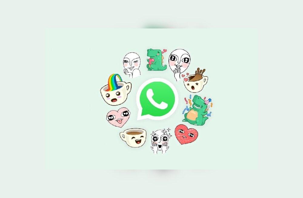 """В WhatsApp вот-вот появится """"функция года"""" с которой жизнь заиграет новыми красками"""