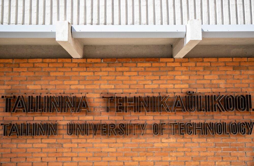 TTÜ Inseneeriateaduskonna lõpetamine
