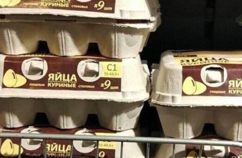 ФОТО: Упаковки на девять яиц? Новинка на российских прилавках возмутила пользователей соцсетей