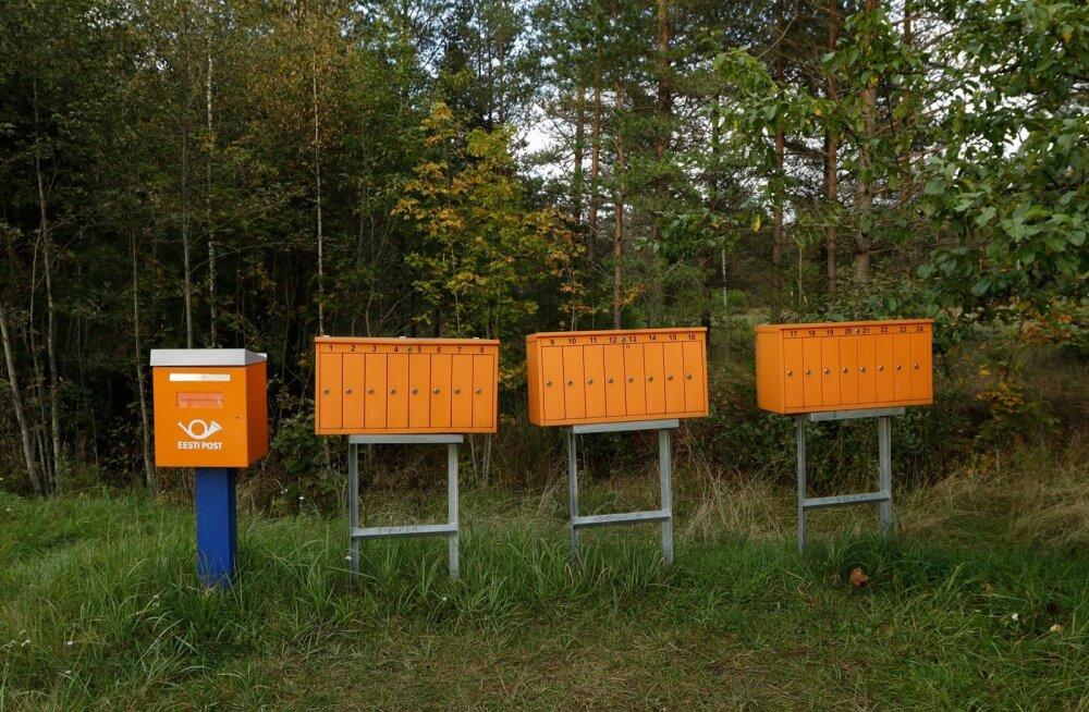Eesti Post - Lehtse pood