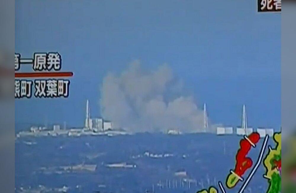 Plahvatus Fukushima tuumajaamas