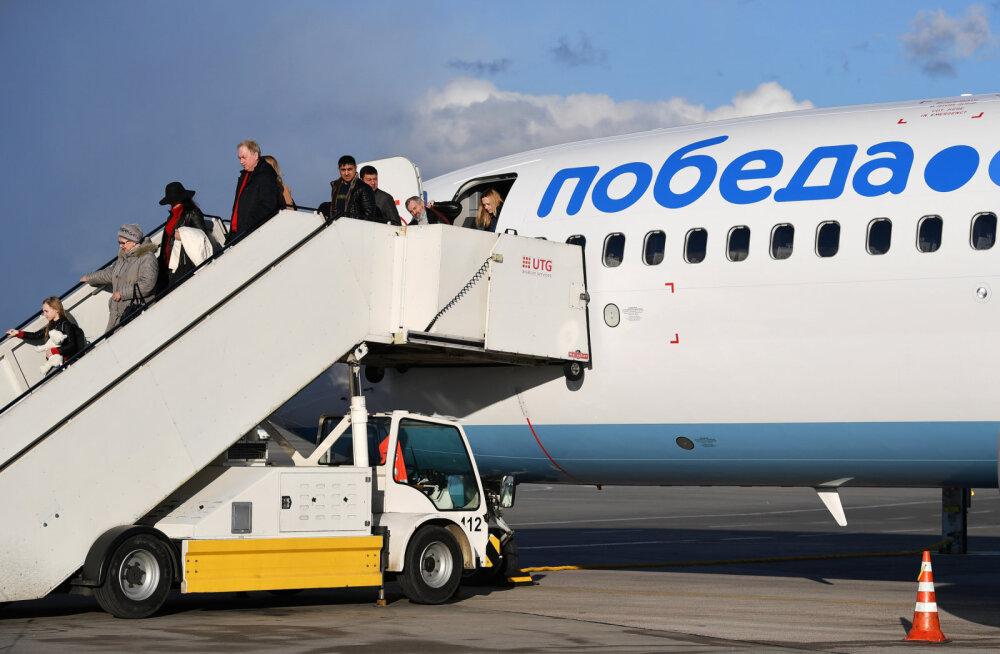 Приятного полёта! Авиакомпания «Победа» объяснила запрет меняться местами необходимостью опознания при крушении