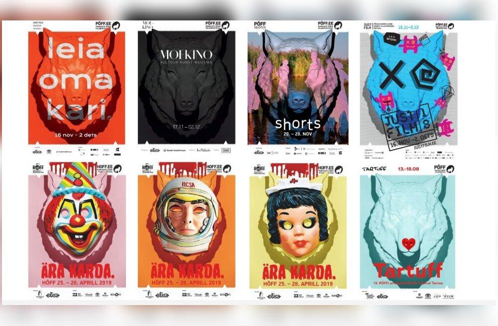 KinoFF объявляет конкурс на дизайн кинофестиваля