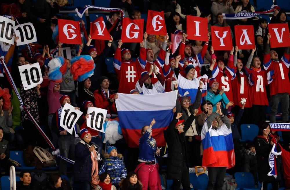 Venemaa lipp Pyeongchangis