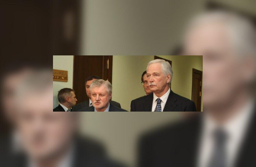 Mironov ja Grõzlov