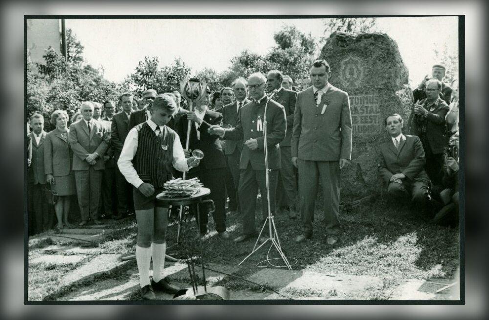 TuleTulemise algus 1969