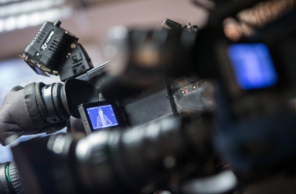 Telekaamera