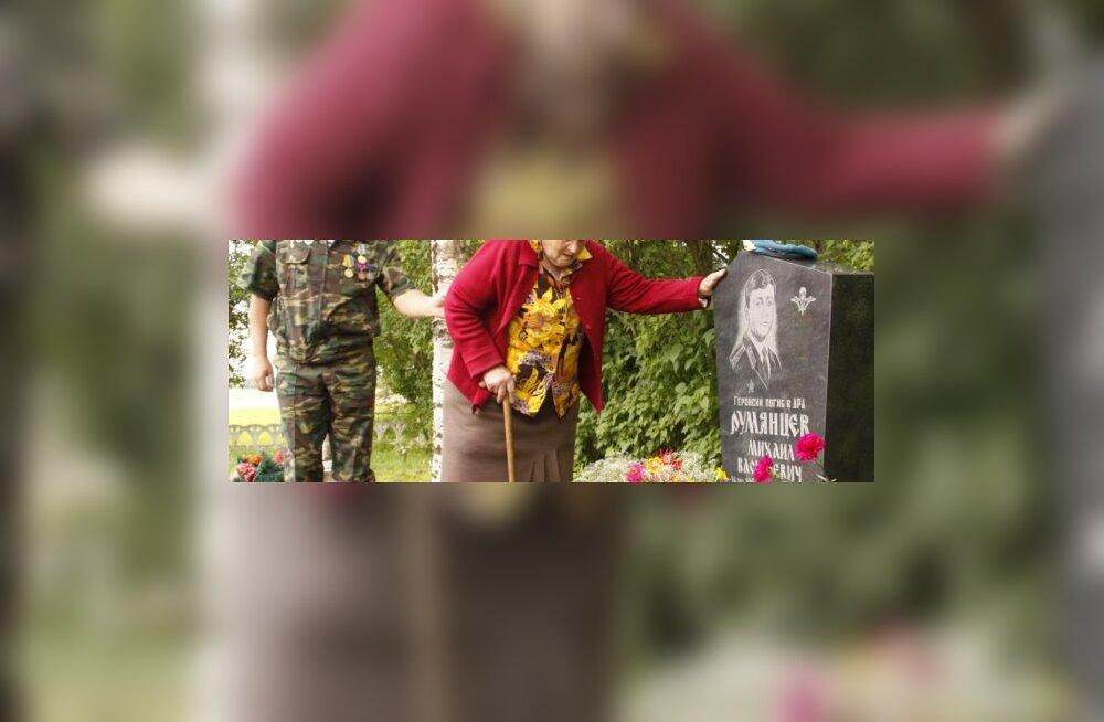 Ветераны и одноклассники почтили память Михаила Румянцева