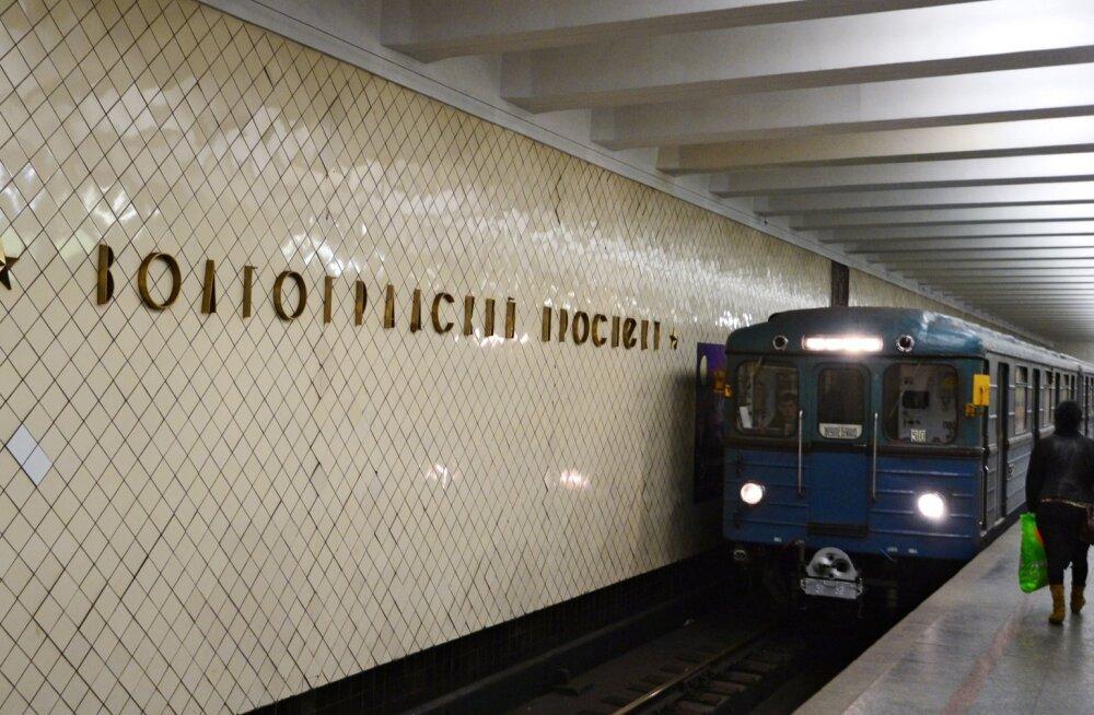Секс в метро дигер замоскворецкая линия