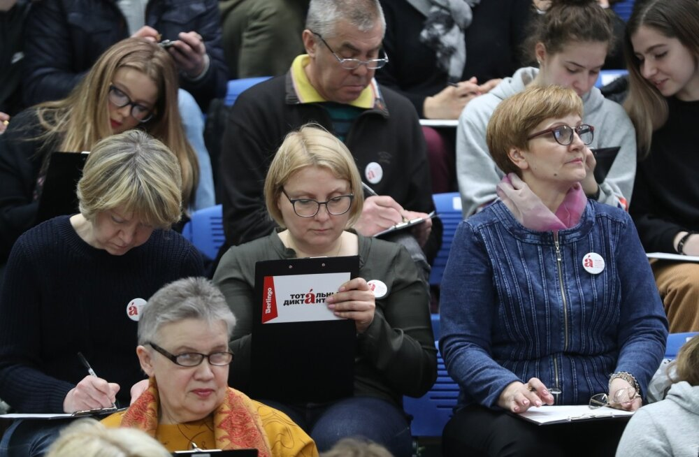 Среди площадок Тотального диктанта в России — троллейбус, трамвай, роддом и даже отделение полиции