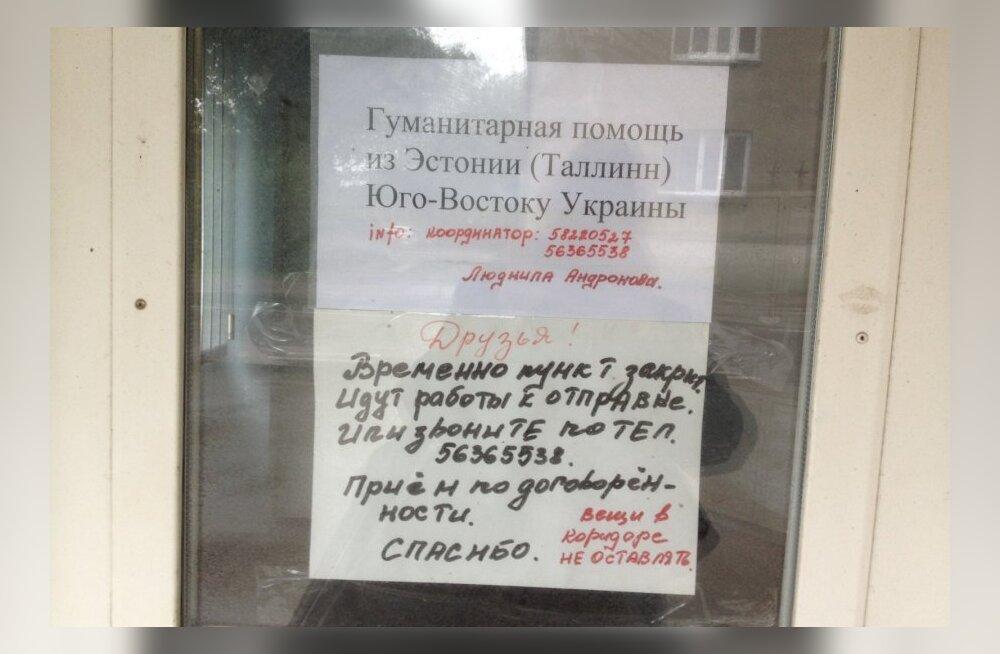 Humanitaarabi Ukraina põgenikele