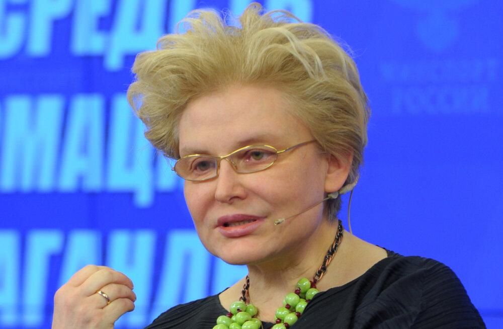 На Елену Малышеву подали в суд