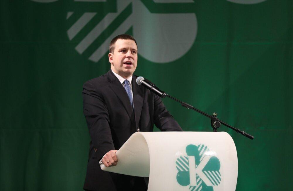 Юри Ратас: Центристская партия не даст повернуть Эстонию в прошлое