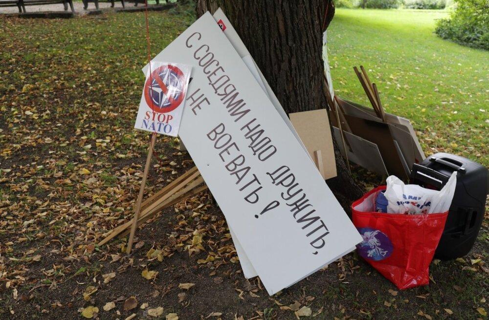 """На """"Марше Мира"""" в Таллинне задержан один человек"""