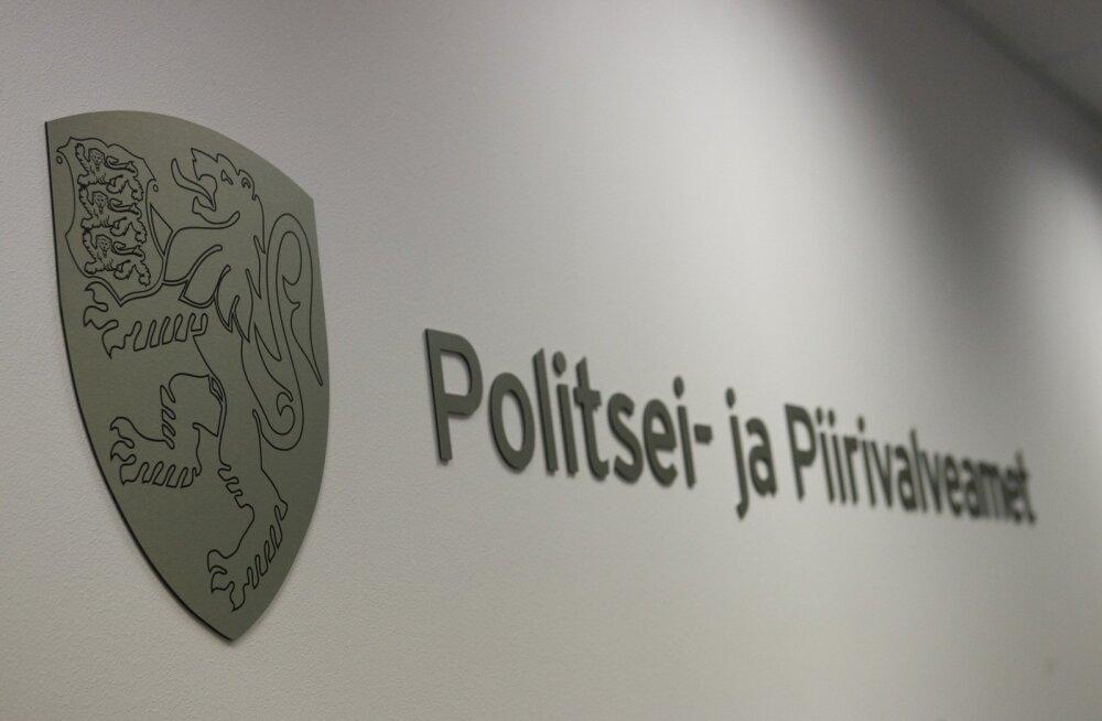 Politsei-ja Piirivalveamet