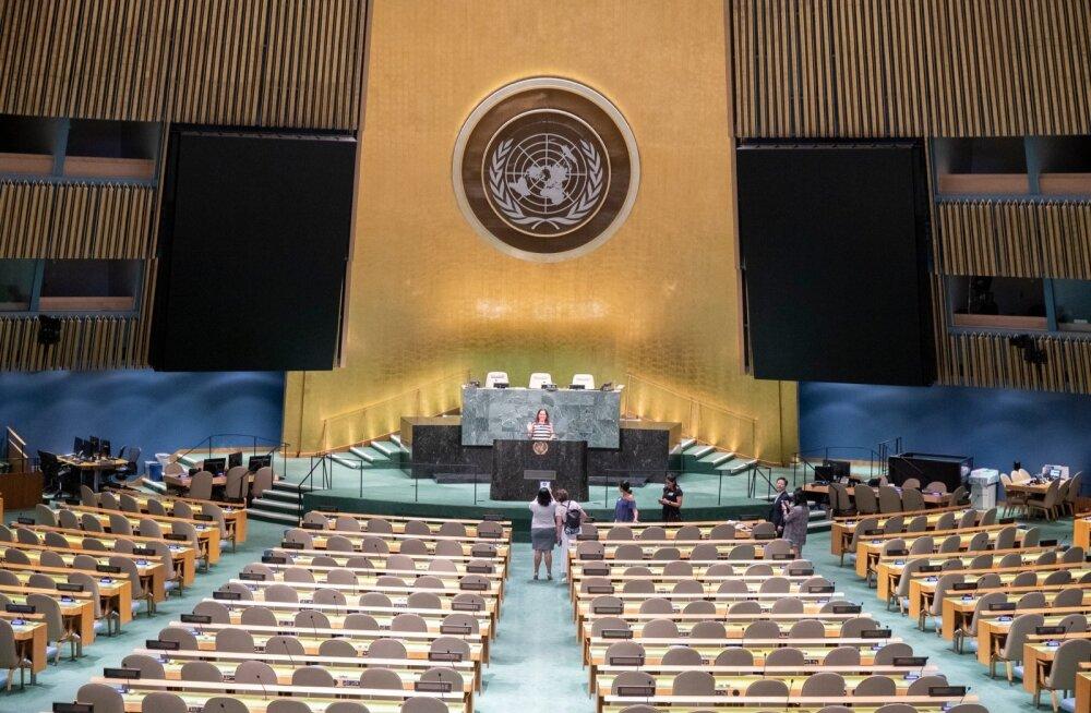 ÜRO hoones 6.06.2019