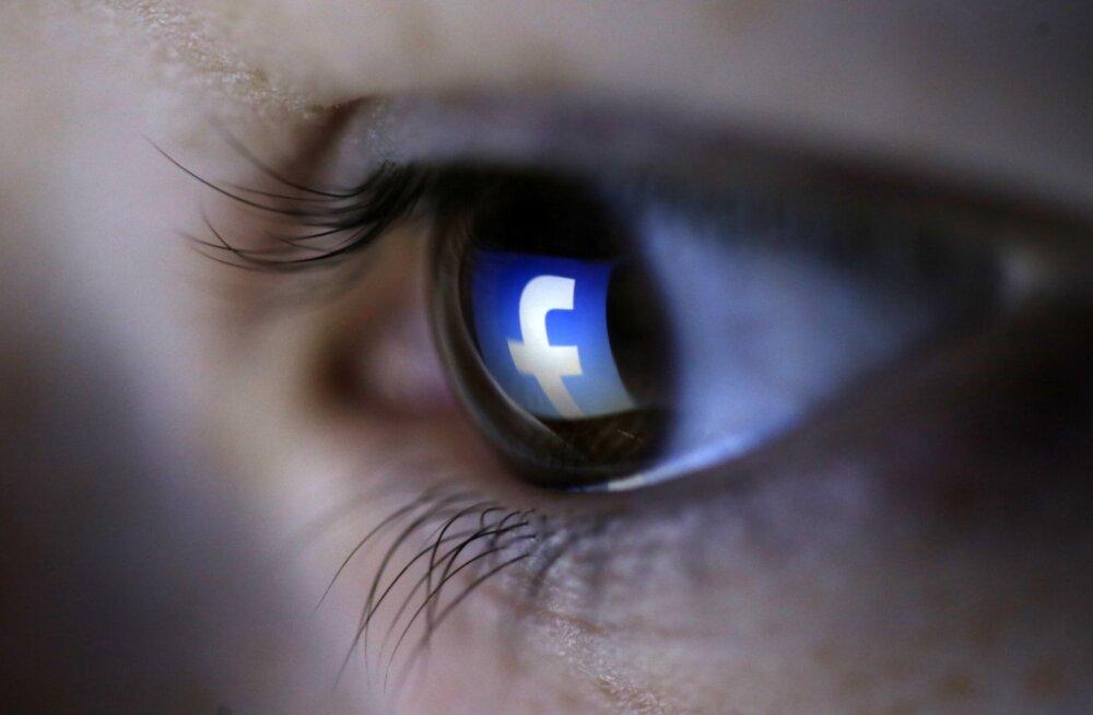 Facebook kiusab oma töötajaid aeglase internetiga... et nad tõhusamat tööd teeksid!