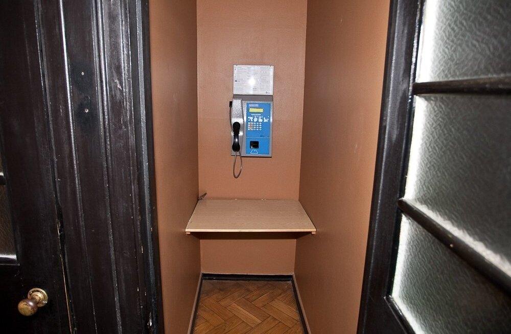 See on tegelikult palju uuem telefoniputka, kui too, millest juttu on.