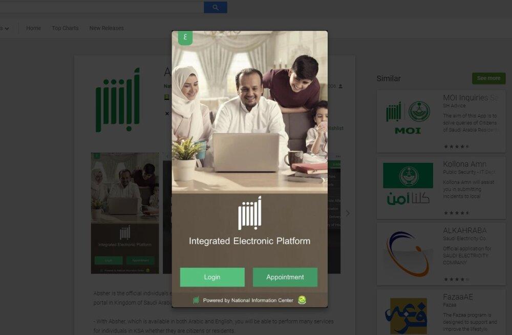 Apple'ilt ja Google'ilt nõutakse Saudi Araabia naiste liikumist kontrolliva äpi kõrvaldamist