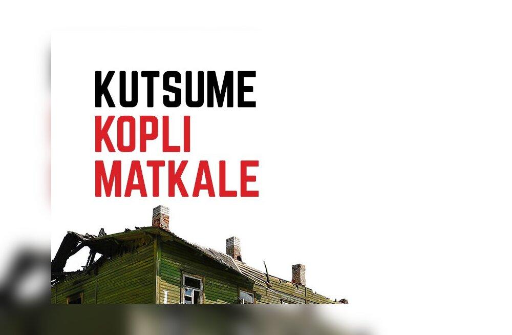 Jätkub Eesti Päevalehe matkasari Jaak Juskega! 21. septembril kutsume Kopli matkale