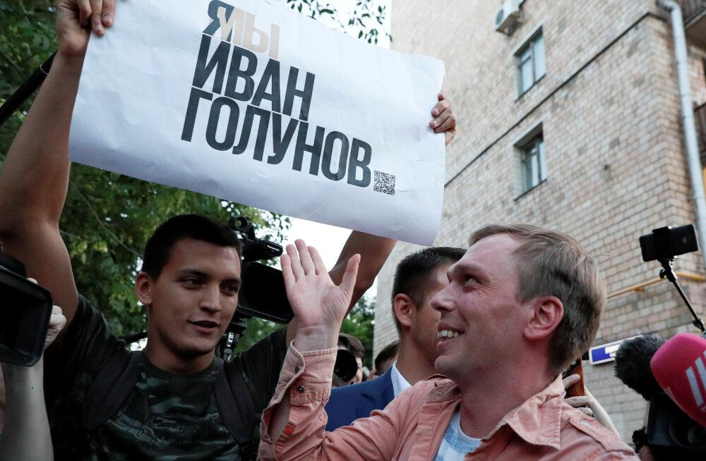 Полицейским, задержавшим Ивана Голунова, предъявлено обвинение