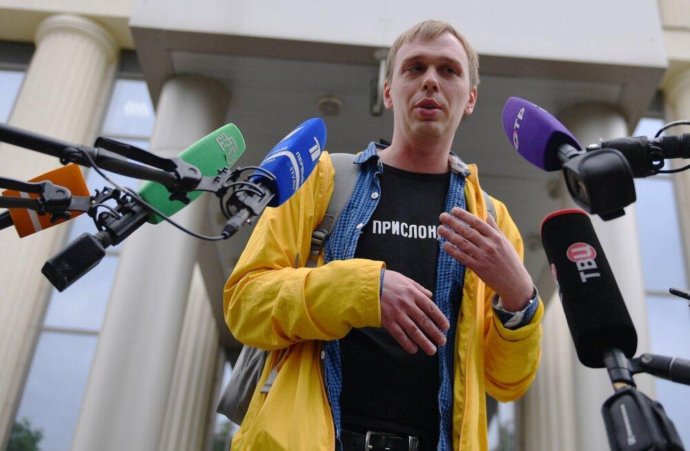 Ивану Голунову предоставлена защита как свидетелю